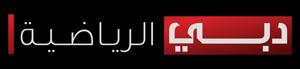 http://247-365.ir/wp-content/pic/sport_tv_logo/Dubai_Sports.jpg