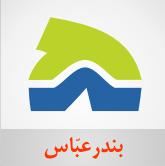 http://247-365.ir/wp-content/pic/tv_logo/Bandar%20Abbas.jpg