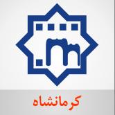 http://247-365.ir/wp-content/pic/tv_logo/Kermanshah.jpg