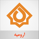 http://247-365.ir/wp-content/pic/tv_logo/Oromiyeh.jpg