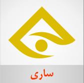 http://247-365.ir/wp-content/pic/tv_logo/Sari.jpg